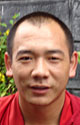 Sponsor Tsering Dhondup through UCC