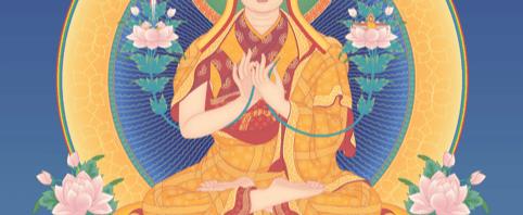 Lama Tsongkhapa Gaden Ngachoe