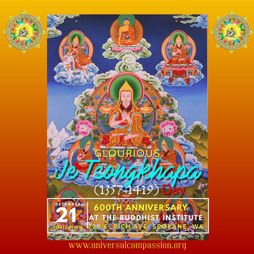 Je Tsongkhapa Day